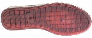 Слиперы Madella XDU-02741-1C-KU