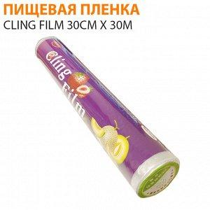 Пищевая пленка Cling Film 30см x 30м