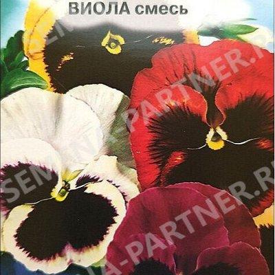 Семена Партнер и Смеко - свободное в счете! В пути! — Цветы двулетние — Семена двулетние