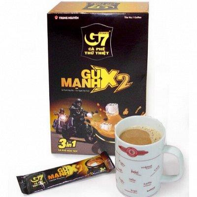 #ВкуснаяЕда. Паста карри, TOM YUM. Быстрая доставка! — Выбери свой вкус кофе. Поштучно! — Кофе и кофейные напитки