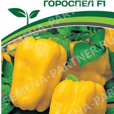 Семена Партнер и Смеко - свободное в счете! В пути! — Перец — Семена овощей