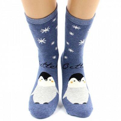 Теплые носочки Hobby Line! Новогодние! Ангора, махра  — Носки женские махровые внутри — Колготки, носки и чулки