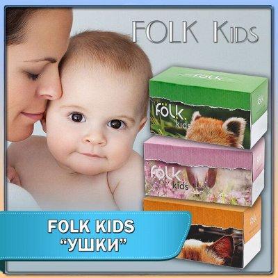 """FOLK - Евро Качества V͇̿I͇̿P͇̿ В наличии! Бумажные полотенца — Салфетки Корея! Детские, яркие """"Чьи ушки""""! — Салфетки"""