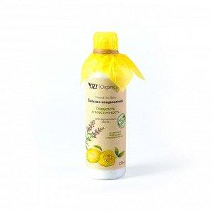 ОрганикЗон - Бальзам Гладкость и эластичность для нормальных волос