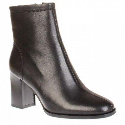 Madella и другие бренды.без рядов для всей семьи+уход — Женская обувь деми — Низкие