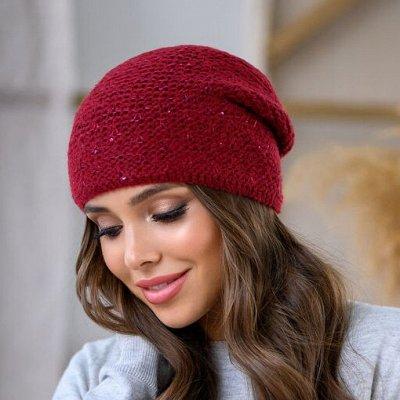 🔥Ультрамодные шапки, по супер низкой цене. ❗‼Новинки 20/21г. — Женские вязаные шапки — Вязаные шапки