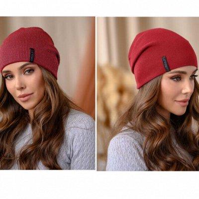 🔥Ультрамодные шапки, по супер низкой цене. ❗‼Новинки 20/21г. — Женские двусторонние шапки — Вязаные шапки