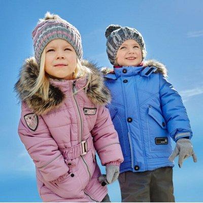 Распродажа ღ Одежда и обувь для всей семьиღ  — Детская верхняя одежда и комбинезоны — Верхняя одежда