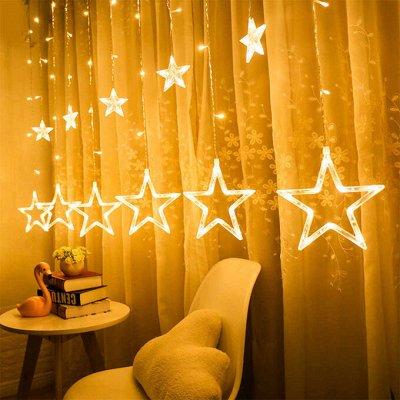 """🎄 Предзаказ! Новогодние Чудеса Уже Близко - 2!!! — ❖Гирлянда Занавес """"Пора собирать звёзды""""❖  — Светильники для дома"""