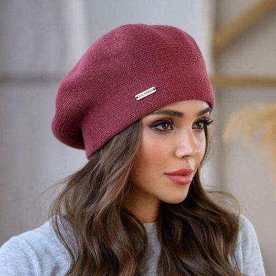 🔥Ультрамодные шапки, по супер низкой цене. ❗‼Новинки 20/21г. — Береты. — Береты