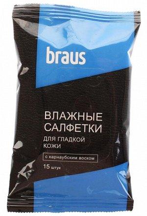 Салфетки влажные для обуви Braus 501