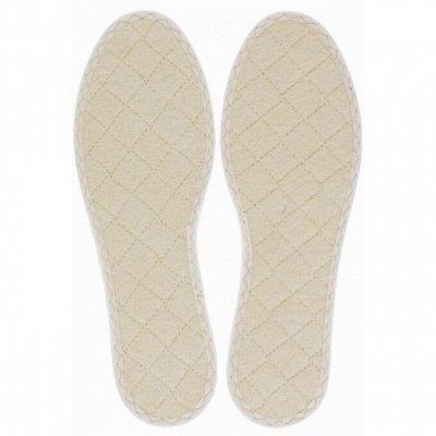 Madella и другие бренды.без рядов для всей семьи+уход — Стельки — Для ухода за обувью