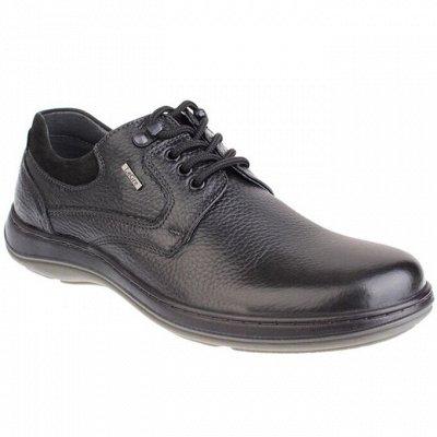 Madella и другие бренды.без рядов для всей семьи+уход — Мужская обувь деми — Кожаные