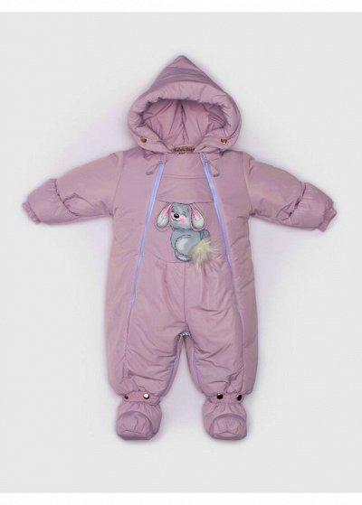 Одеваем детвору - детская одежда — В наличии! Для малышей — Боди и песочники