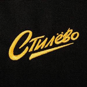 "Рюкзак Nicenonice Classic ""Стилёво"""