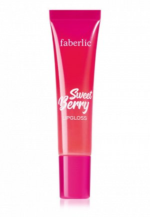 Блеск для губ Sweet Berry