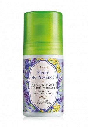 Дезодорант-антиперспирант «Лаванда  иммортель» Fleurs de Provence