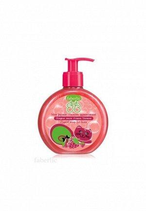 Жидкое мыло для детей «Кошка Малина»