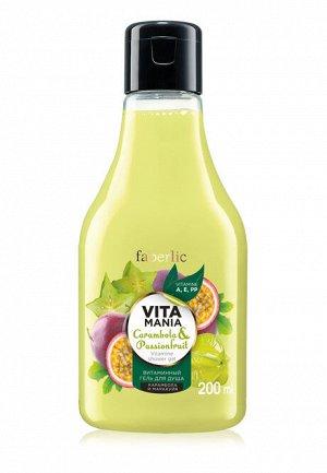 Гель для душа витаминный «Карамбола  маракуйя» Vitamania