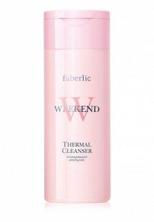 Очищающая эмульсия Thermal Cleanser Weekend