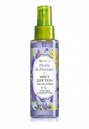 Мист для тела «Лаванда  иммортель» Fleurs de Provence