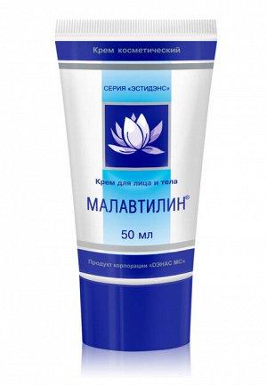 Крем для лица и тела «Малавтилин»