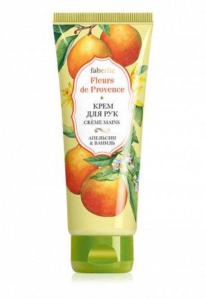 Крем для рук «Апельсин  ваниль» Fleurs de Provence