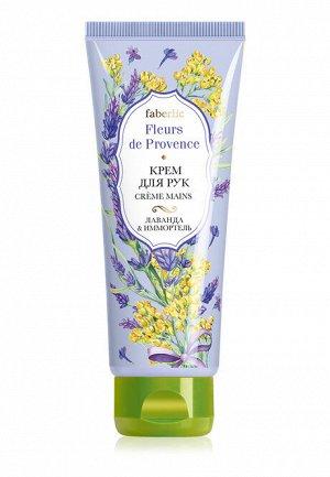 Крем для рук «Лаванда  иммортель» Fleurs de Provence