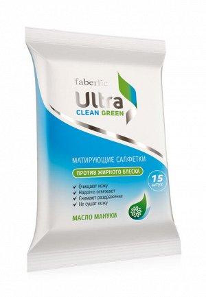 Влажные матирующие салфетки для лица Ultra Clean Ultra Green