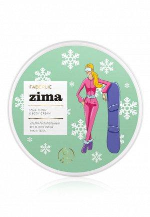 Крем ультрапитательный для тела, рук и лица Zima