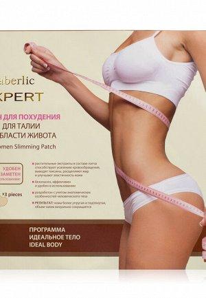 Патч «Для похудения» для талии и области живота Expert
