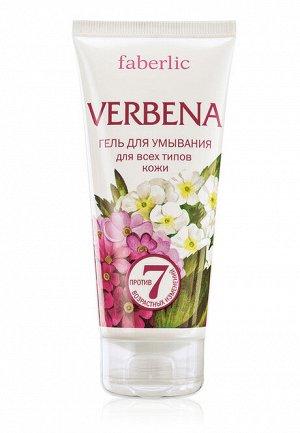 Гель для умывания для всех типов кожи Verbena