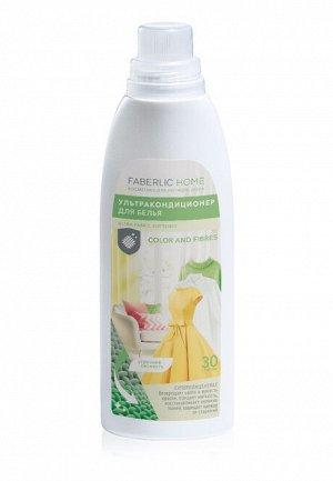 Ультракондиционер для белья концентрированный «Защита цвета и волокон» FABERLIC HOME