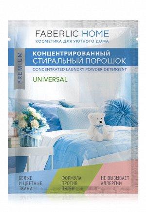 Пробник концентрированного универсального стирального порошка (30020)