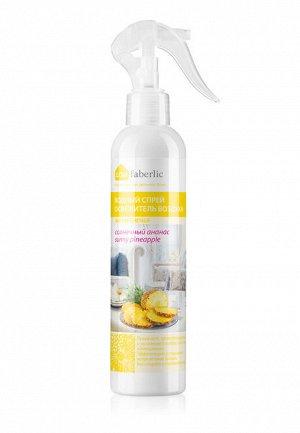 Водный спрей-освежитель воздуха «Солнечный ананас»