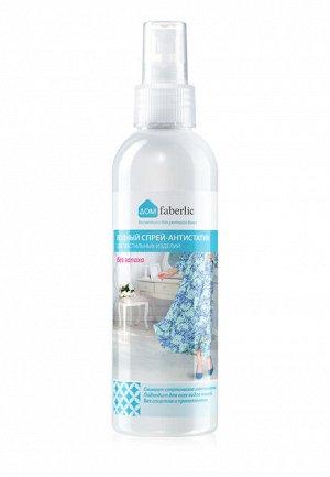 Спрей-антистатик водный без запаха для текстильных изделий