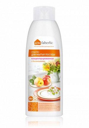 Средство для мытья посуды с биоэнзимами «Яблоко» концентрированное Дом Faberlic
