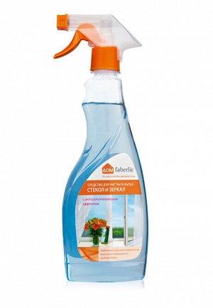 Средство для чистки и мытья стёкол и зеркал с антизапотевающим эффектом Дом Faberlic