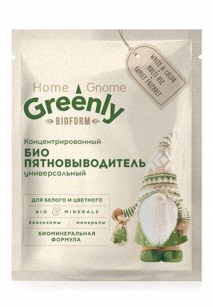 Пробник концентрированного биопятновыводителя универсального Home Gnome Greenly (11984)