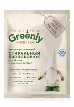 Пробник концентрированного стирального биопорошка для белых и светлых тканей Home Gnome Greenly (11891)