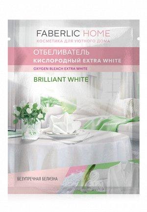 Пробник кислородного отбеливателя Extra White
