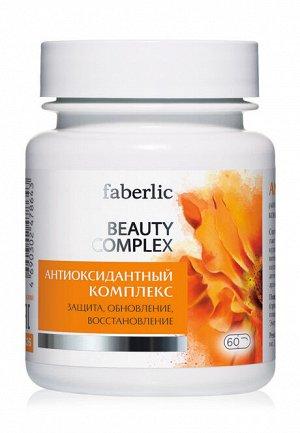 Концентрат пищевой прессованный Antioxidant complex