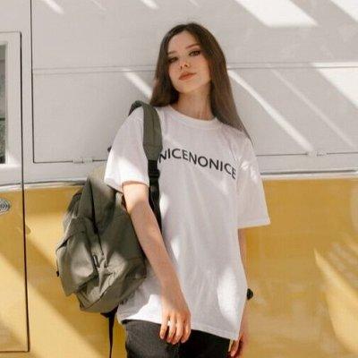 Nicenonice. Супер модная одежда для стильных подростков — Рюкзаки. — Рюкзаки и портфели