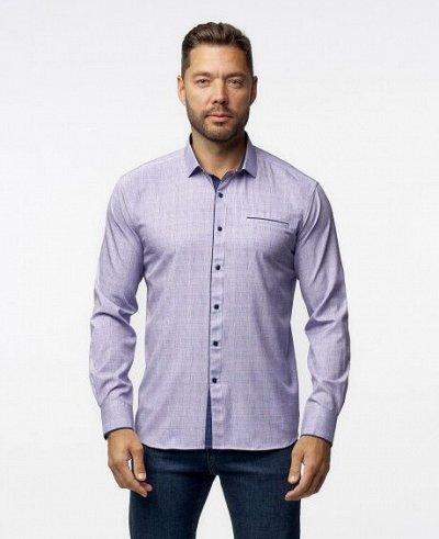 Одеваем любимых. Байрон - 32 — Рубашки — Рубашки