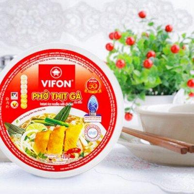 🔥 Запасы - практичной хозяйки 🔥  — VIFON-Лапша Вьетнамская. — Быстрое приготовление