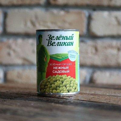 """🔥 Запасы - практичной хозяйки 🔥  — """"Зеленый великан"""" -кукуруза,горошек! — Консервы"""