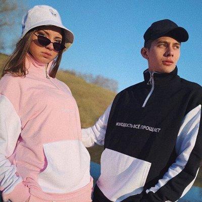 Nicenonice. Супер модная одежда для стильных подростков — Свитшот-анорак — Толстовки, свитшоты