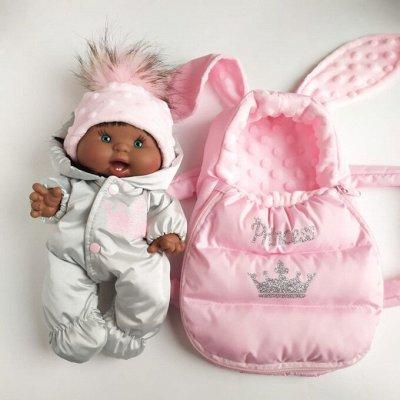 Куклы с гардеробом и без — Одежда для пупсов-ляликов 21-34 см (доставка от 14 дней) — Куклы и аксессуары