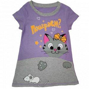 Платье Кошки-Мышки Сиреневый