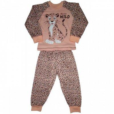Пижамки по суперценам! Спешите! Количество ограничено! — для девочек — Одежда для дома
